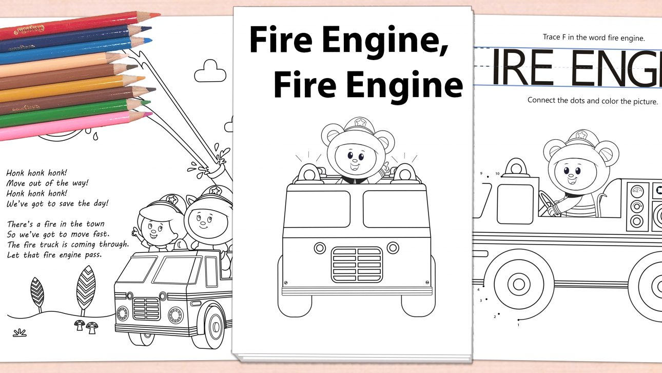 Fire Engine, Fire Engine Activity Downloads